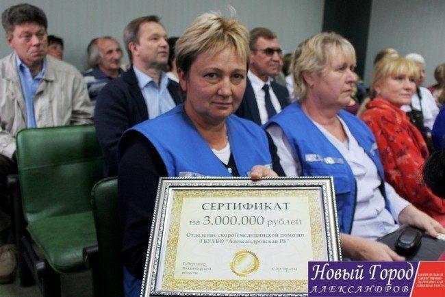 Светлана Орлова вручила денежные сертификаты