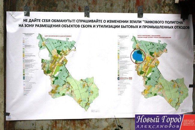 ОНФ выступил против строительства мусорного полигона на месте лесного массива в Киржачском районе