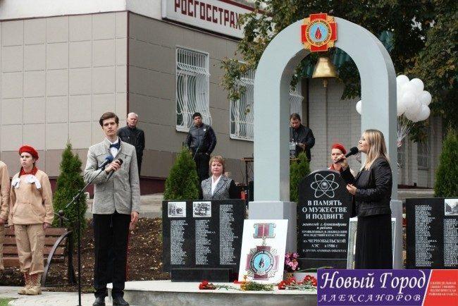 открыли мемориал участникам ликвидации последствий аварии на Чернобыльской АЭС