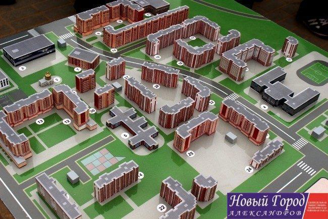 Проект застройки нового микрорайона