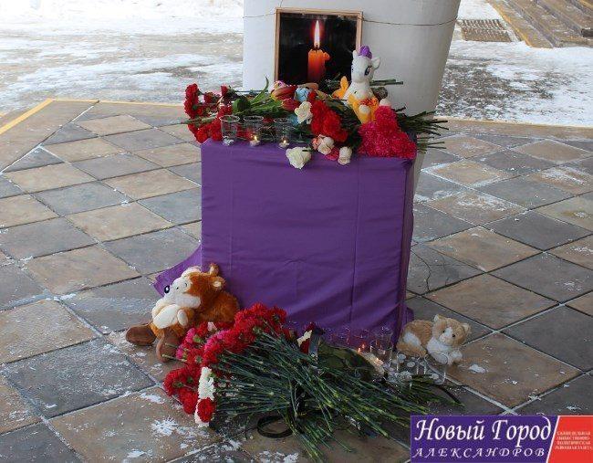 Чебоксарец посетил встолице траурный митинг впамять опогибших вКемерово