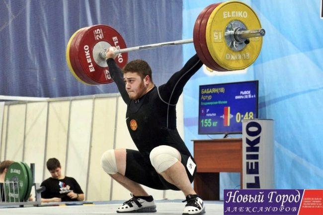 Артур Бабаян из Струнино завоевал три золотые медали первенства России по тяжёлой атлетике